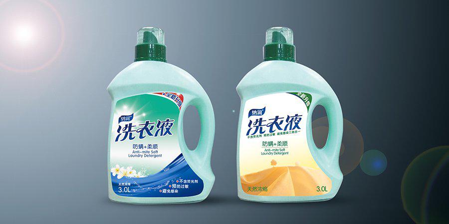 洗衣液包装设计